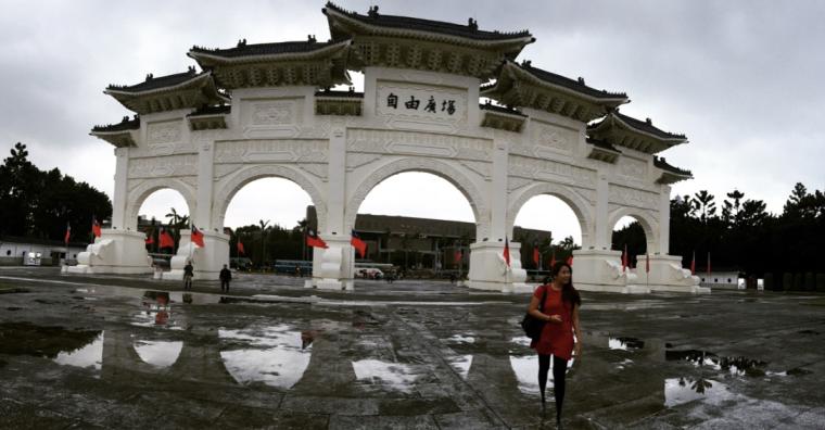 how to apply taiwan visa free