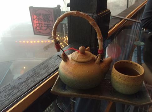 tea at jiufen