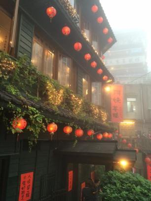 tea house in jiufen spirited away inspiration