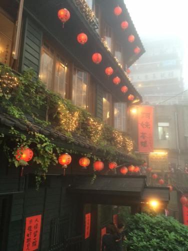 tea house in jiufen spirited away inspiration
