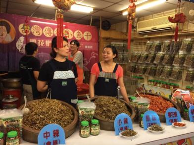 dried fish jiufen
